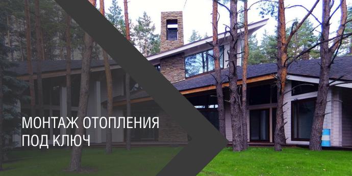 Водоснабжение двухэтажного дома